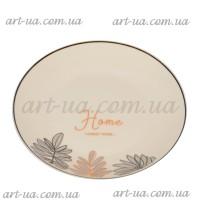 """Тарелка обеденная круглая 20 см """"Home"""" TR054"""