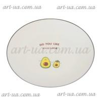 "Тарелка обеденная круглая 20 см ""Avokado"" TR057"