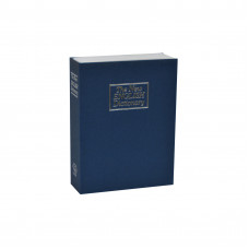 Книга - сейф с ключом маленькая HF801