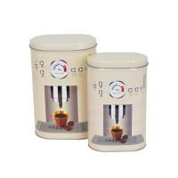 """Набор банок из 2 шт """"Italian Coffee"""" CF729"""
