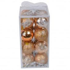 Набор новогодних шаров  из 16 шт  NG253