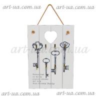 "Ключница ""Golden Key""  PR403"