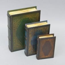 Книга-шкатулка из 3 шт. 01012