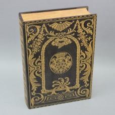 Книга-шкатулка KSH388-3