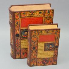 Книга-шкатулка из 2 шт. KSH827