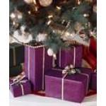 Подарочная упаковка (25)