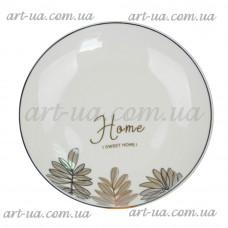 """*Тарелка обеденная круглая 20 см """"Home"""" TR054"""