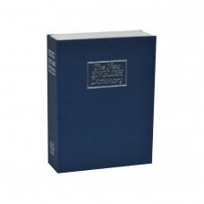 Книга - сейф с ключом средняя HF802