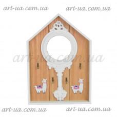 """Ключница с зеркалом  """"Alpaca"""" PR198"""