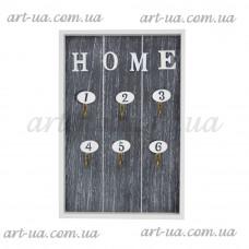 "Ключница ""Home"" PR274"