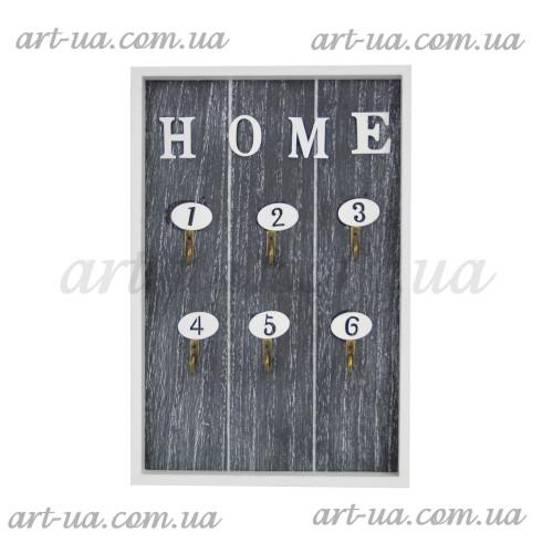 "*Ключница ""Home"" PR274"